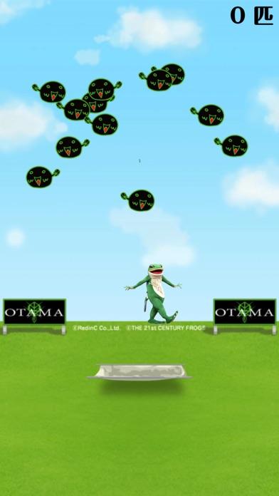 点击获取Otama great strategy
