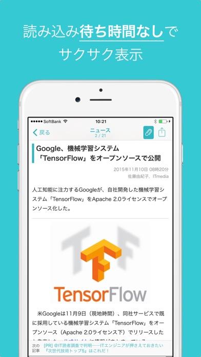 ITmedia for iPhone/iPad ScreenShot1