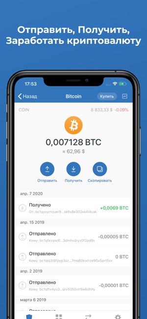 0 00001 bitcoin