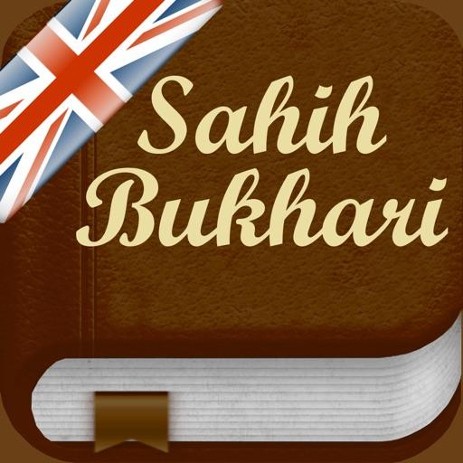 Hadith Sahih Bukhari: English