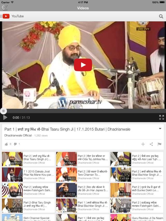 Parmeshar Dwar on the App Store