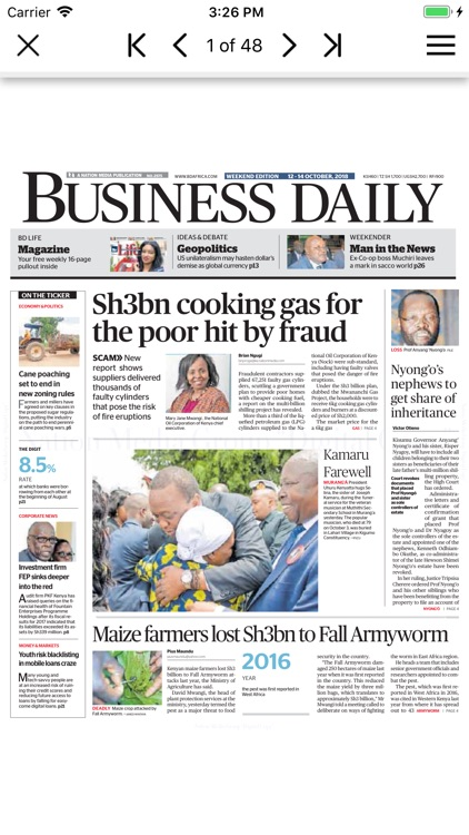 Business Daily Epaper App