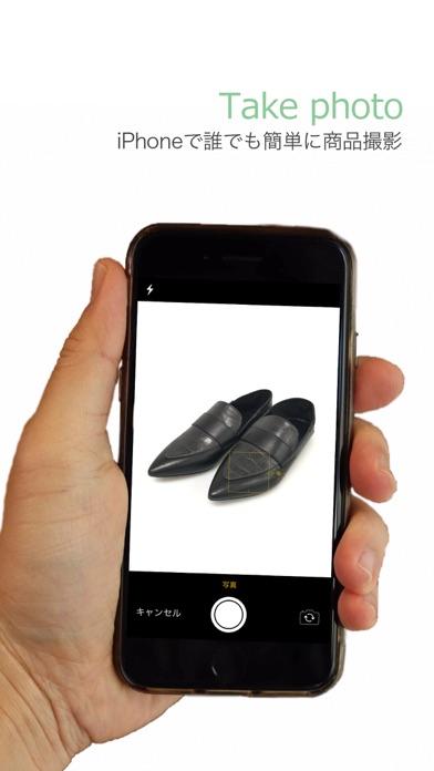 ZenFotomatic CAM 売れる商品画像に自動加工!のスクリーンショット2