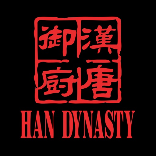 Han Dynasty NYC icon
