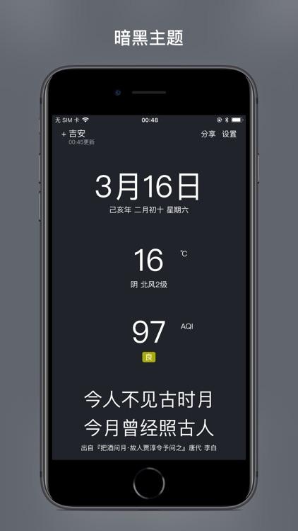 诗雨 screenshot-3