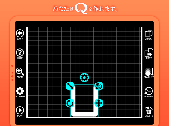 Q craftのおすすめ画像2