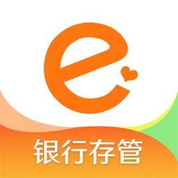 e路同心—互联网金融百亿平台