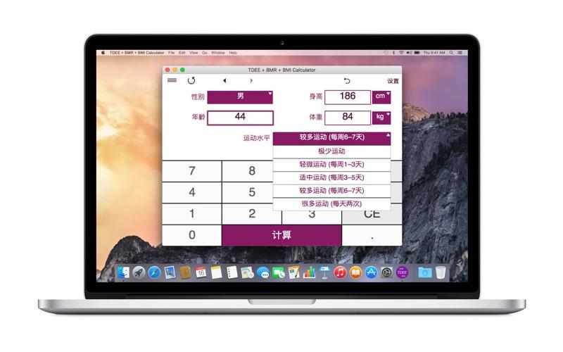 TDEE + BMR + BMI Calculator for Mac