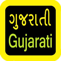 Codes for Gujarati Audio Bible 古吉拉特语圣经 Hack