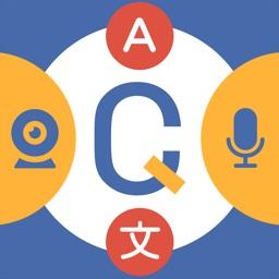 Gledlingvo: Language Learning