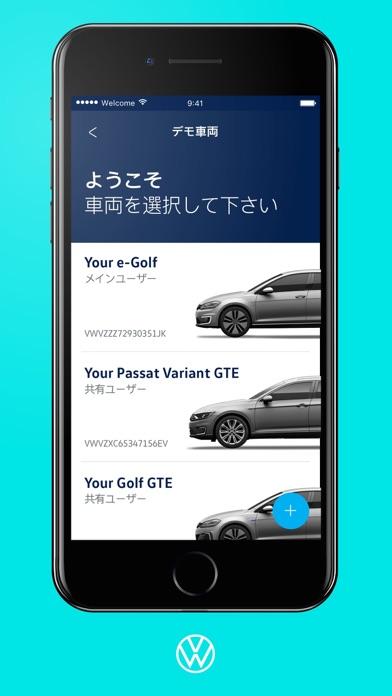 Volkswagen We Connect Japanのスクリーンショット3