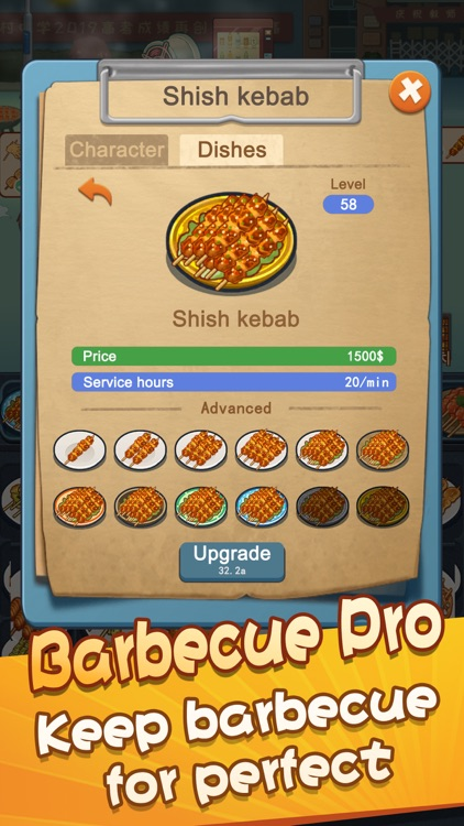 Grill Masters - Idle Barbecue screenshot-3