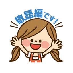 Kawashufu [honorifics]