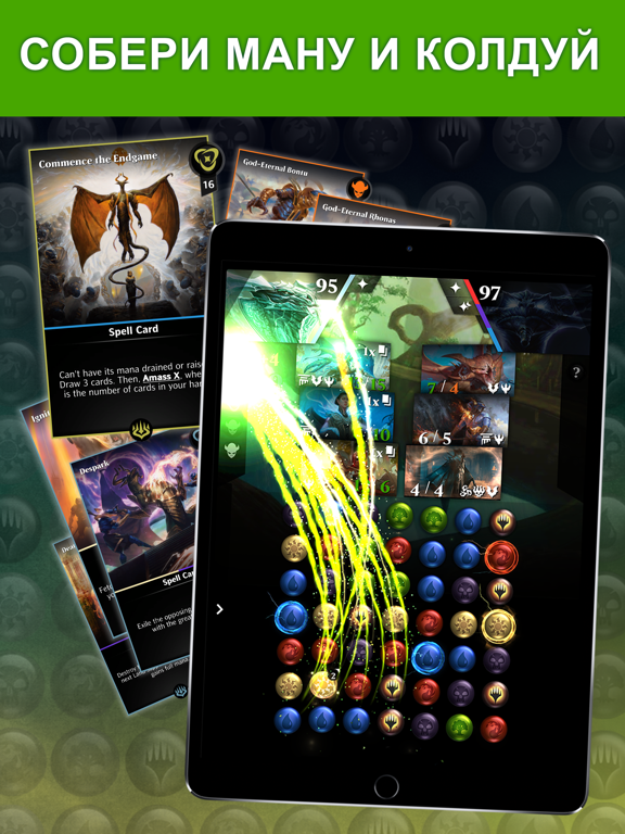 Magic: The Gathering - PQ на iPad