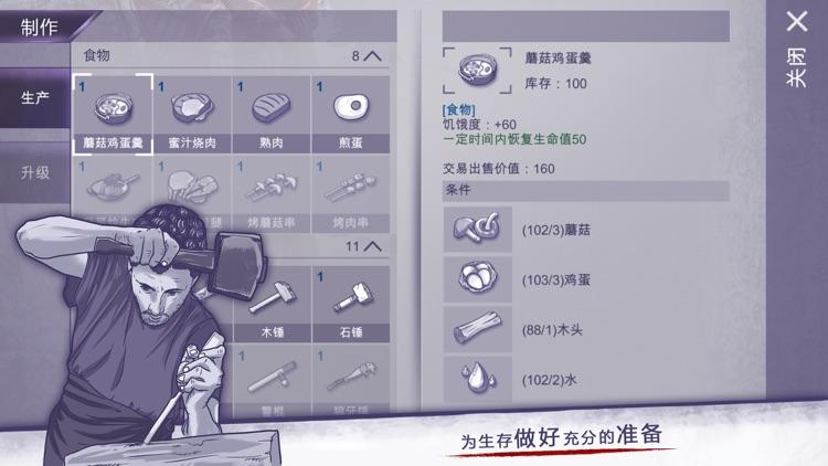 阿瑞斯病毒-Ares Virus screenshot-3