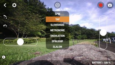 Basic Controller Jumping Sumoのおすすめ画像4