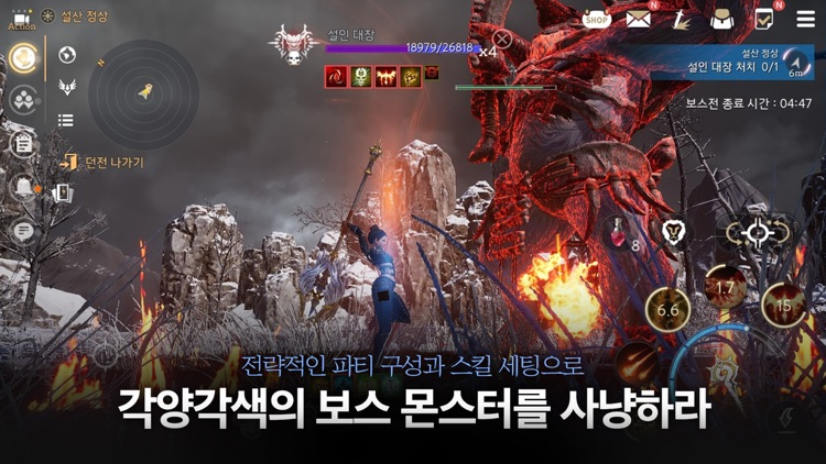 트라하 screenshot-4