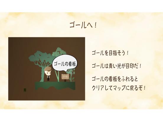 老人と土の妖精 screenshot 6