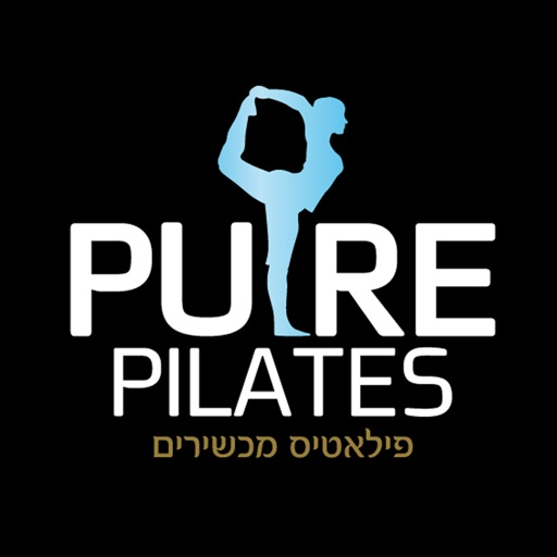 Pure Pilates - פיור פילאטיס