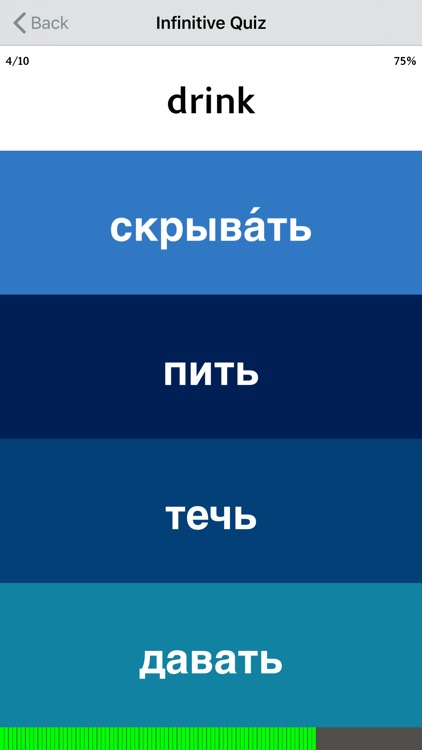 Russian Verb Blitz screenshot-4
