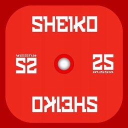 Sheiko - Workout Routines