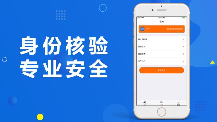 小额借款-手机借钱之信用分期贷app
