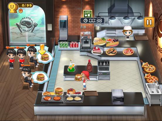 Just Cookingのおすすめ画像7