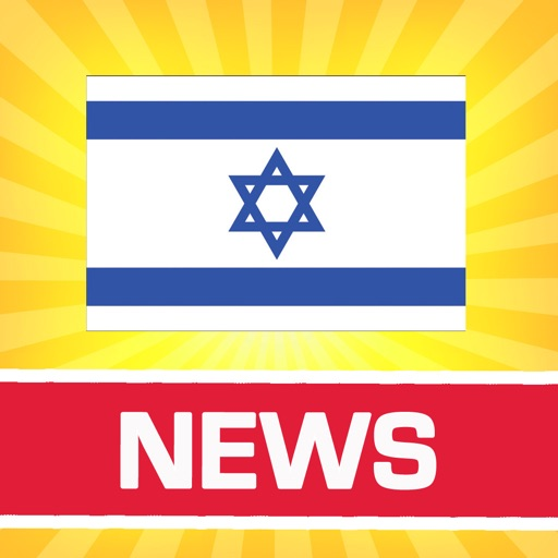Israel News.
