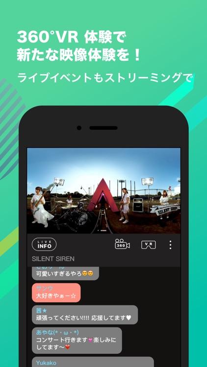 うたパス-音楽聴き放題とダウンロード screenshot-3