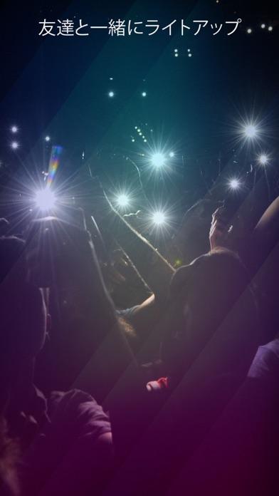 ストロボライトミラーボール - 音楽懐中電灯 PROのおすすめ画像1