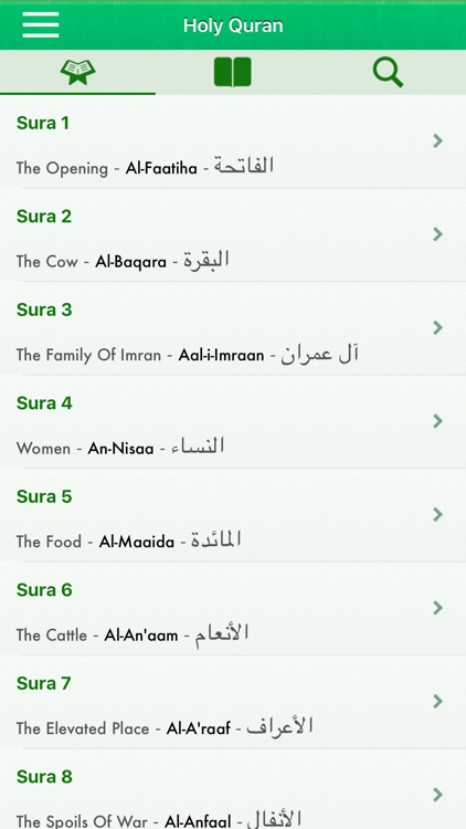 Quran Tajwid : English, Arabic