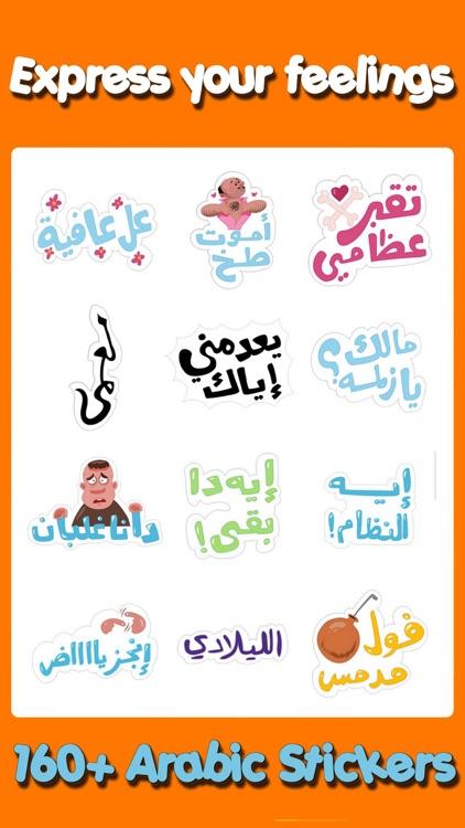 Arabic Stickers ! screenshot-7