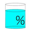 計算アプリ!!食塩水の濃度