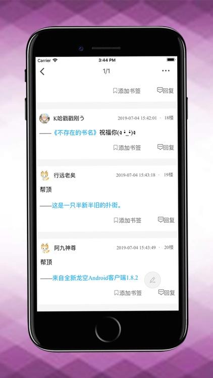 LurKeol screenshot-3
