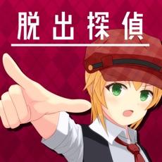 Activities of Escape Detective Girl