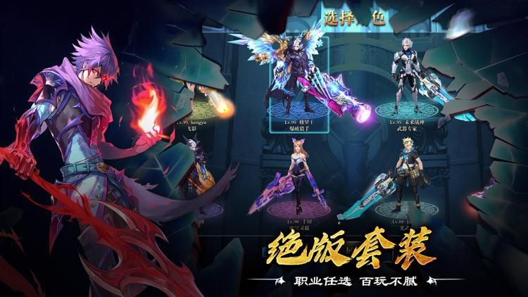 Ancient Dungeons screenshot-3