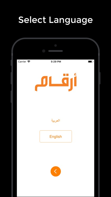 Argaam - أرقام screenshot-0