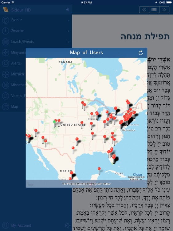 Siddur HD for iPad screenshot-4