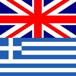 English Greek Dictionary +