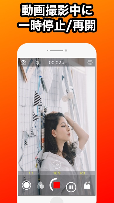 動画 撮影 アプリ