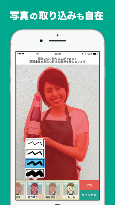POPKIT Lite - お店のPOPをカンタン作成!のおすすめ画像3