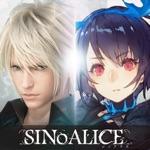 >SINoALICE -シノアリス-【FFBEコラボ開催!】