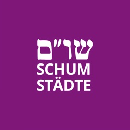 Jewish History in Worms - ShUM
