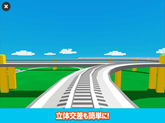 ツクレール for iPad - 電車シミュレーターのおすすめ画像5
