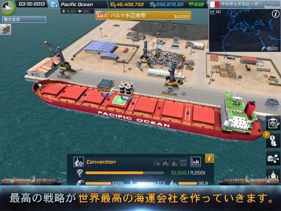 Ship Tycoonのおすすめ画像4