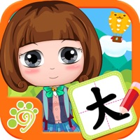 Codes for Learning Chinese Words Writing Hack
