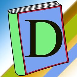 Japanese Dictionary English