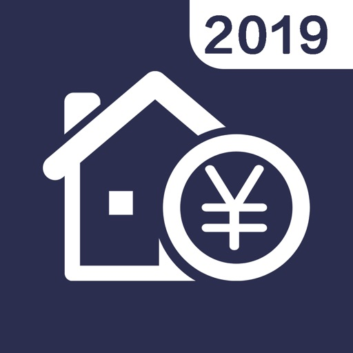 房贷计算器-2020年按揭贷款买房