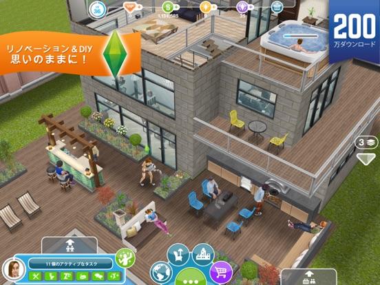 The Sims フリープレイのおすすめ画像2