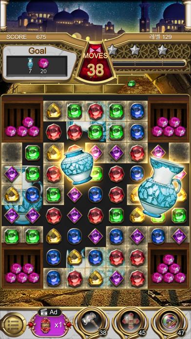 Jewels Magic Lamp screenshot 2